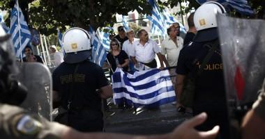 """Parlamentari greci, aresta�i pentru """"conducerea unei organiza�ii criminale"""""""
