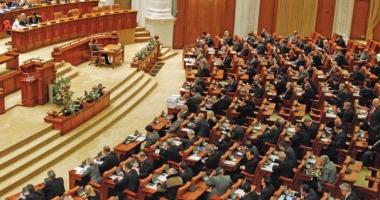 Deputat exclus din PMP pentru că a votat moţiunea împotriva lui Grindeanu