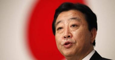 Camera Reprezentanţilor dizolvată,  alegeri anticipate în Japonia, în decembrie