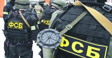 Patru persoane având legături  cu Statul Islamic, reţinute la Moscova