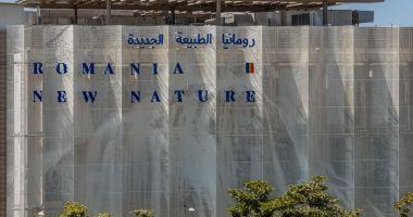 Expo 2020 Dubai: Pavilionul Expozițional al României participă la celebrarea Zilei Uniunii Europene