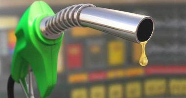Arabia Saudită își va reduce în ianuarie producția de petrol cu 10%