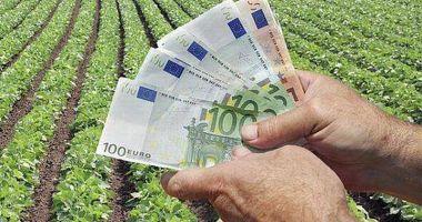 Plăți în avans pentru fermieri