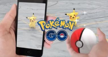 ATENŢIE! O Aplicație falsă Pokémon Go Preia controlul telefonului