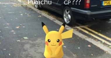 Incredibil! Pokemon Go, materie �colar�
