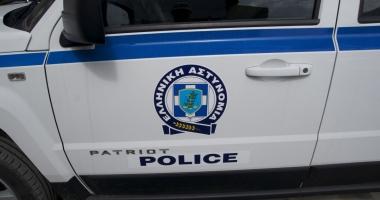 Atac armat. Un poliţist a fost rănit