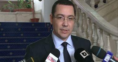 Ponta cere suspendarea subvenției pentru partide