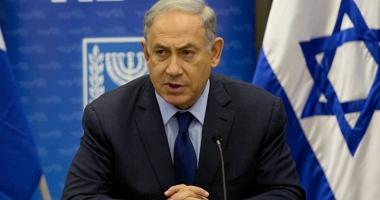 Premierul israelian i-a cerut ONU să desfiinţeze agenţia pentru ajutorarea palestinienilor