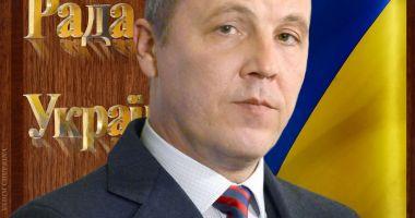 Preşedintele parlamentului ucrainean, cercetat pentru presupuse acte de corupţie