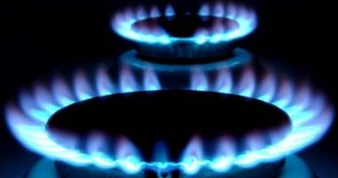 Bulgaria scade prețurile la gaze și energie termică