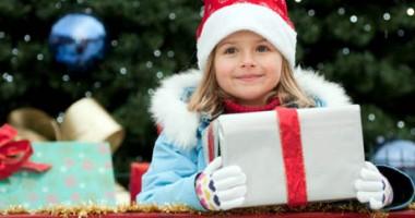 "Proiect umanitar ""un cadou, o bucurie"""