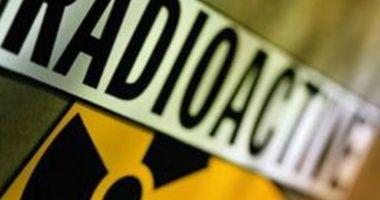 Scurgere radioactivă la graniţa României. Ministrul Mediului, primele declaraţii