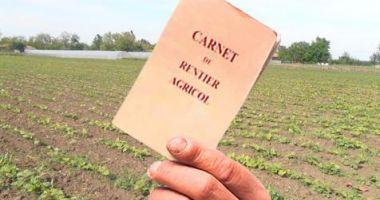 APIA achită renta viageră agricolă
