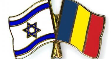 Presa israeliană: România sfidează politica UE și mută ambasada la Ierusalim