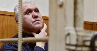 Moarte suspectă la Moscova. Ar fi vorba despre încă un asasinat politic