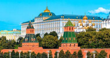 Rusia condamnă ferm sancţiunile SUA contra Iranului