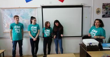 Săptămâna Națională a Voluntariatului, sărbătorită de elevii din Medgidia
