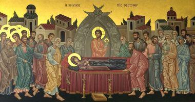 Sărbătoarea Adormirii Maicii Domnului - zi mare pentru credincioșii ortodocși