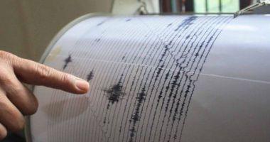 Cutremur în România, la scurt timp după intrarea în 2019