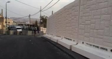 Nu doar Europa ridică garduri! Zid de beton între evrei şi arabi, în Israel