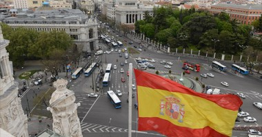 Cum fac spaniolii economii  de 5 milioane  de euro