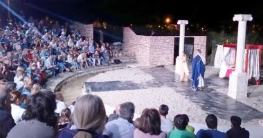 Teatru în aer liber. Viaţa lui Ovidius, pusă în scenă în parcul Tăbăcărie