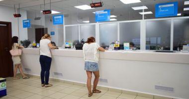 Agenţia SPIT din cartierul Palazu Mare, închisă