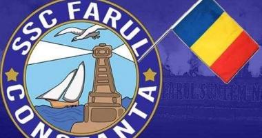 SSC Farul va încerca să recupereze marca şi sigla FC Farul
