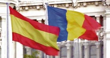 România și Spania propun înființarea Curții Internaționale împotriva Terorismului
