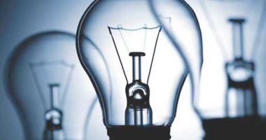 Știri de pe piața energiei electrice