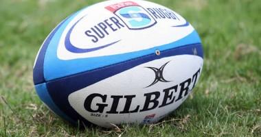 Rugby, FRR / Lotul României pentru IRB Nations Cup 2014