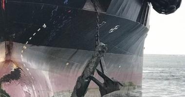 """Tancul petrolier """"Skaw Provider"""" a agăţat o torpilă cu ancora"""