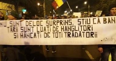 A ŞASEA ZI DE PROTESTE LA CONSTANŢA / Mii de oameni cer plecarea Guvernului Grindeanu / Galerie foto-video