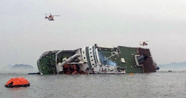 "Tragedia de pe nava ""Emerald Star"""