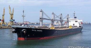 Tragedie pe mare: patru morţi şi şapte dispăruţi, în urma unei coliziuni