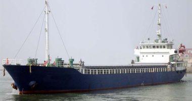 ÎN ALERTĂ! Trei marinari au dispărut în urma unei coliziuni navale