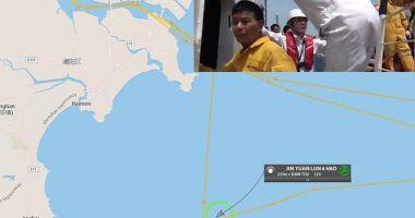 Un cargou chinezesc în pericol a fost abandonat de echipaj
