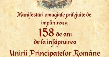 Unirea Principatelor Române, marcată de autorităţi