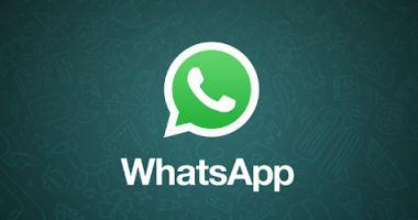 ESCROCHERIE de proporții prin WhatsApp. Românii, AVERTIZAȚI SĂ NU DEA CLICK