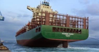 Un portcontainer cu 6 români la bord a fost capturat de armata Iranului. S-au tras focuri de armă!