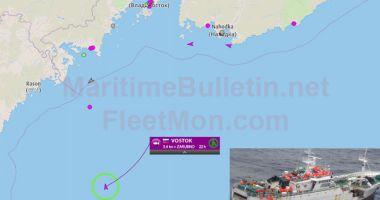 Un vas de pescuit cu 21 de oameni la bord a dispărut în Marea Japoniei