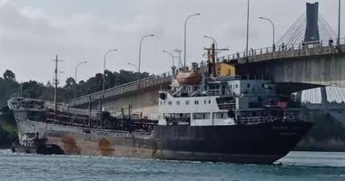 Un vas în derivă a lovit un pod, în Strâmtoarea Singapore
