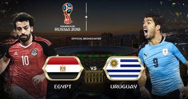 CM 2018 / EGIPT 0-1 URUGUAY. Gimenez i-a salvat sud-americani in minutul 90