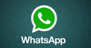 Whats App introduce o nouă funcţie