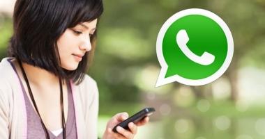 Ai trimis un mesaj greşit în Whatsapp şi vrei să-l ştergi? Iată cum te poate salva aplicaţia